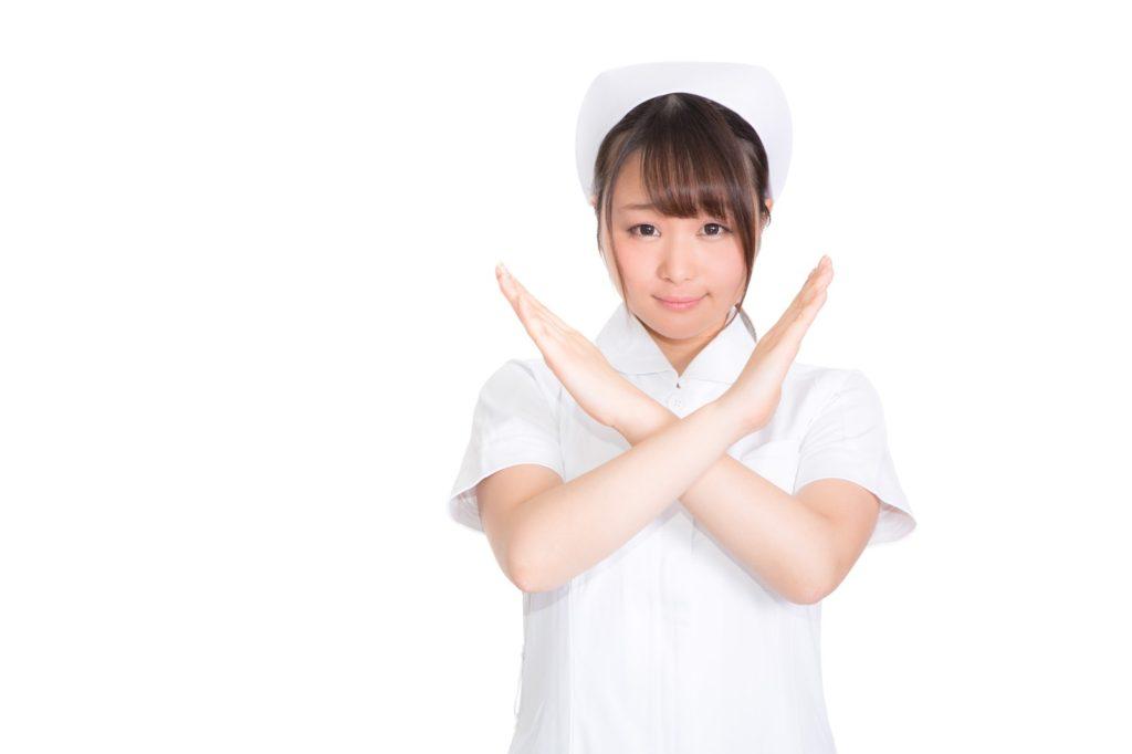 看護師が結婚できない最大の理由を教えます